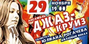 yuliana-petrozavodsk