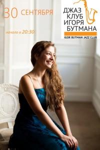 Yuliana Rogacheva
