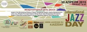 jazzdaylong